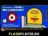 Замочить миллионера