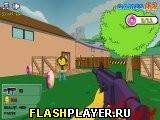 Симпсоны 3Д перестрелка