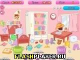 Чистая комнаты Сары