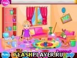 Анна убирает комнату к Пасхе