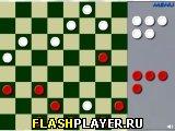 Игра Шашки 3 в 1 поддавки онлайн