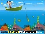 Мистер Бин рыбачит