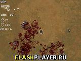 Бесконечная зомби ярость
