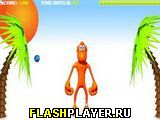 Игра АЙБ! онлайн