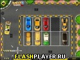 Парковка жёлтого такси