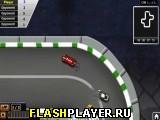 Яростные автогонки