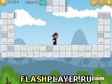 Приключение Марио с поворотами