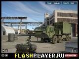 Конфликт армий