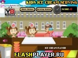 Продажа мороженого детям