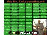 Игра Звуковая доска доктора Зло онлайн