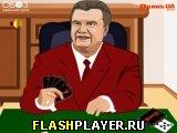 Игра Сыграй в дурака с украинскими политиками онлайн