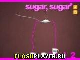 Сахар, сахар 3