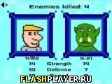 Мы враги