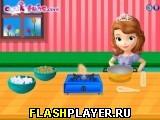 София готовит овощи