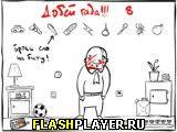 Игра РАСплата онлайн