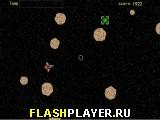 Уклонение от астероидов