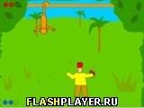 Игра Убей макаку! онлайн