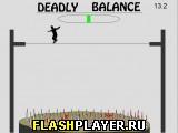Смертельный баланс
