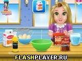 Маленькая Рапунцель готовит кексы шарики