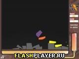 Игра Glow Cut онлайн