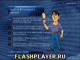 Игра Джи-мэн онлайн
