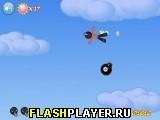Прыжки на бомбах