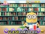 Миньоны озорничают в библиотеке