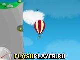 Поездка на воздушном шаре
