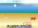 Игра Пляжный патруль онлайн