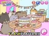 День рождения Пушистика