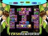 Игра Бен 10 маджонг онлайн