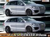 Audi Q7 различия