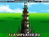 Битва за башню 3