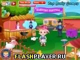 Игра Малышка Хейзел на празднике урожая онлайн