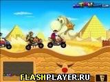 Приключение Марио в Египте