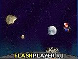 Марио: Затерянный в Космосе