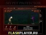 Питомец-защитник