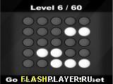 Игра Сделайте темно онлайн