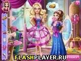 Принцесса Барби у портнихи