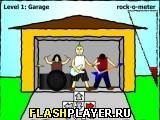 Игра Рок-о-метр онлайн