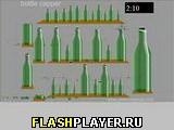 Игра Открой бутылку онлайн