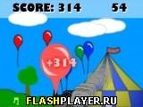 Игра День воздушных шариков онлайн