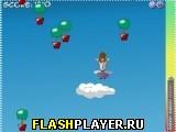 Игра Тяжесть онлайн