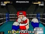 Бокс 2