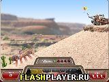 Игра Спасение Эль Мэтра онлайн
