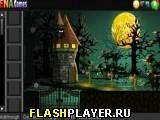Побег из дома в Хэллоуин 2