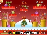 Супер Санта Клаус