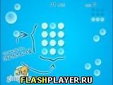 Игра Люминр онлайн