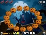 Ударь шпиона в Хэллоуин