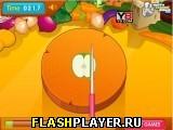 Игра Свежий фруктовый салат онлайн